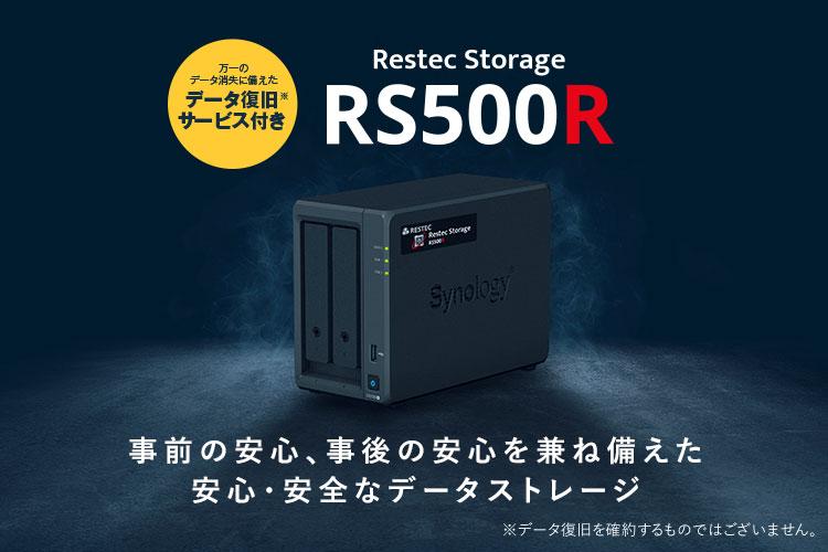 re-stec_sp_210323.jpg