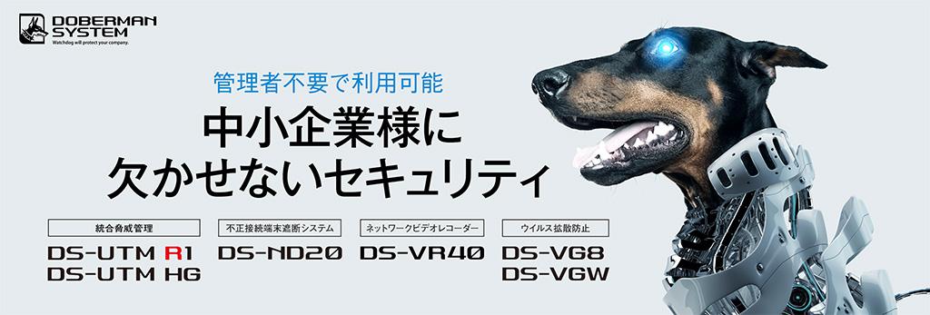DS_mainbanner-1024x347.jpg