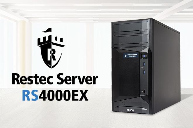 RS4000EX_baner2-2.jpg