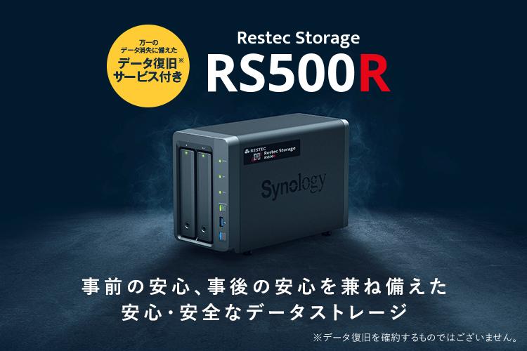 re-stec_sp_180109.jpg
