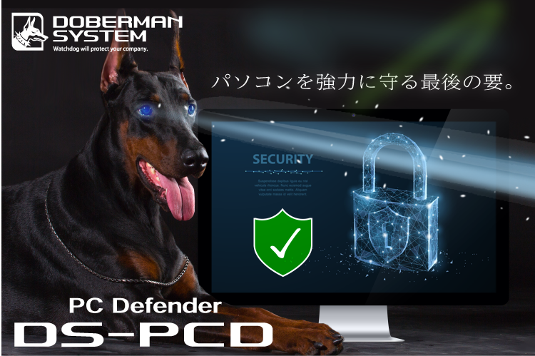 DS-PCD_SlidebannerSP.png